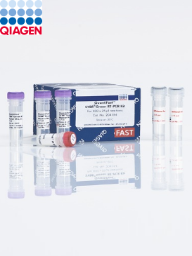 QuantiFast SYBR® Green RT-PCR Kit Qiagen
